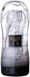 "T-BEST ""RELUXE ALPHA CAPTURE Hard Type"" Cup Onahole/ Japanese Masturbator"