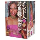 "NipporiGift Indian Young Wife ""Rani"" Her Secret Double Onahole / Japanese Male Masturator"
