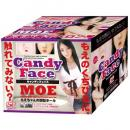 "NipporiGift ""Candy Face"" Cute Girl MOE's Blowjob Onahole / Japanese Masturator"